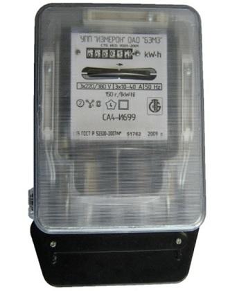 Счетчик электрической энергии трехфазный индукционный 10-40А СА4И699 кл.2 БЭМЗ