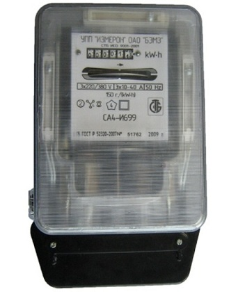 Счетчик электрической энергии трехфазный индукционный 20-100А СА4И699 кл.2 БЭМЗ