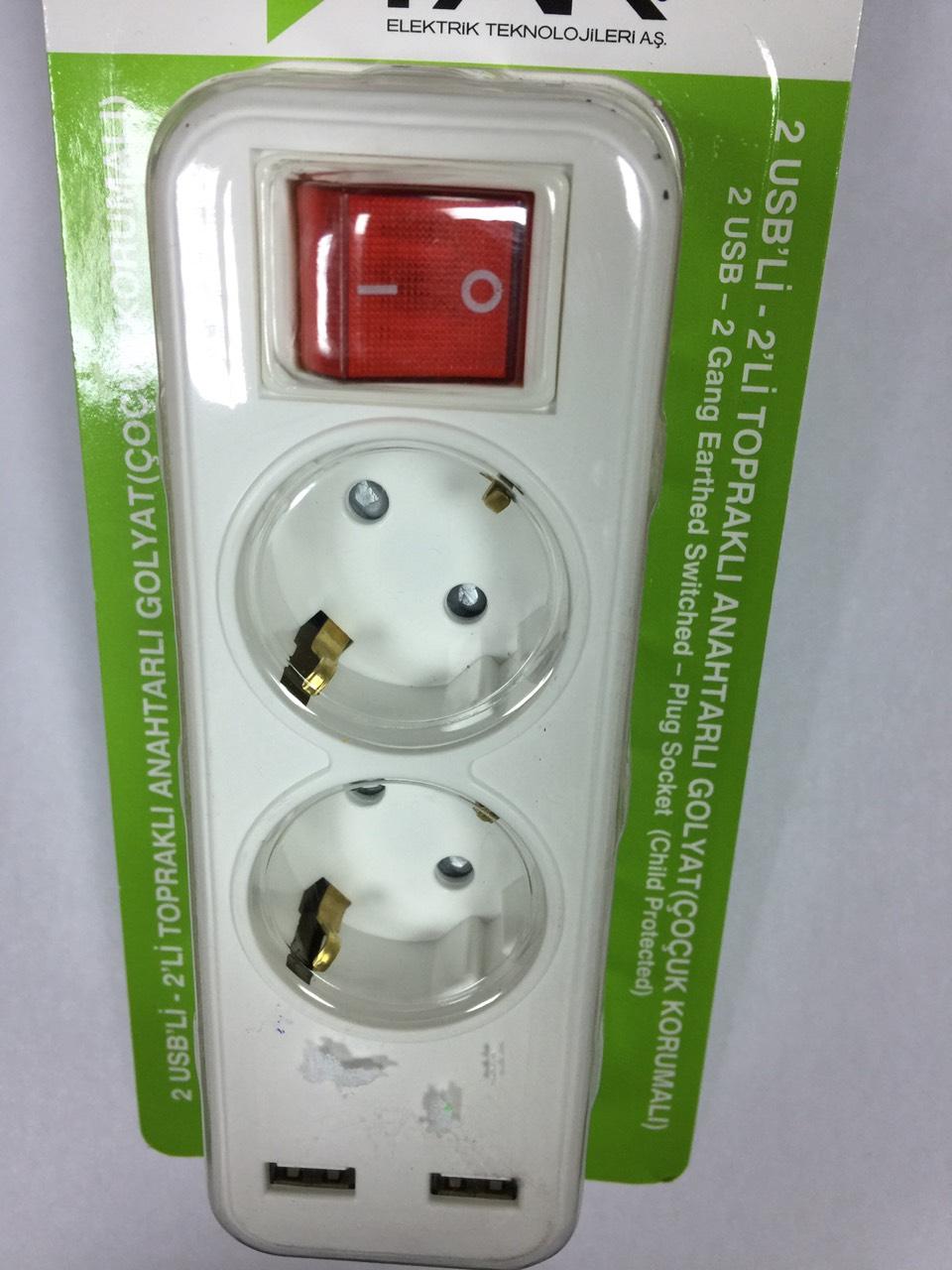 Двойник с USB (F08)