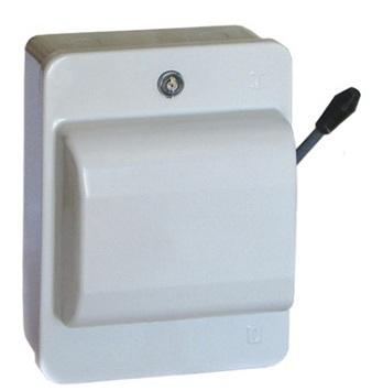 Ящик ЯБПВУ 250А IP54