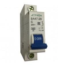 Выключатель автоматический ВА 47-29 1Р 10А хар. C. Атрион